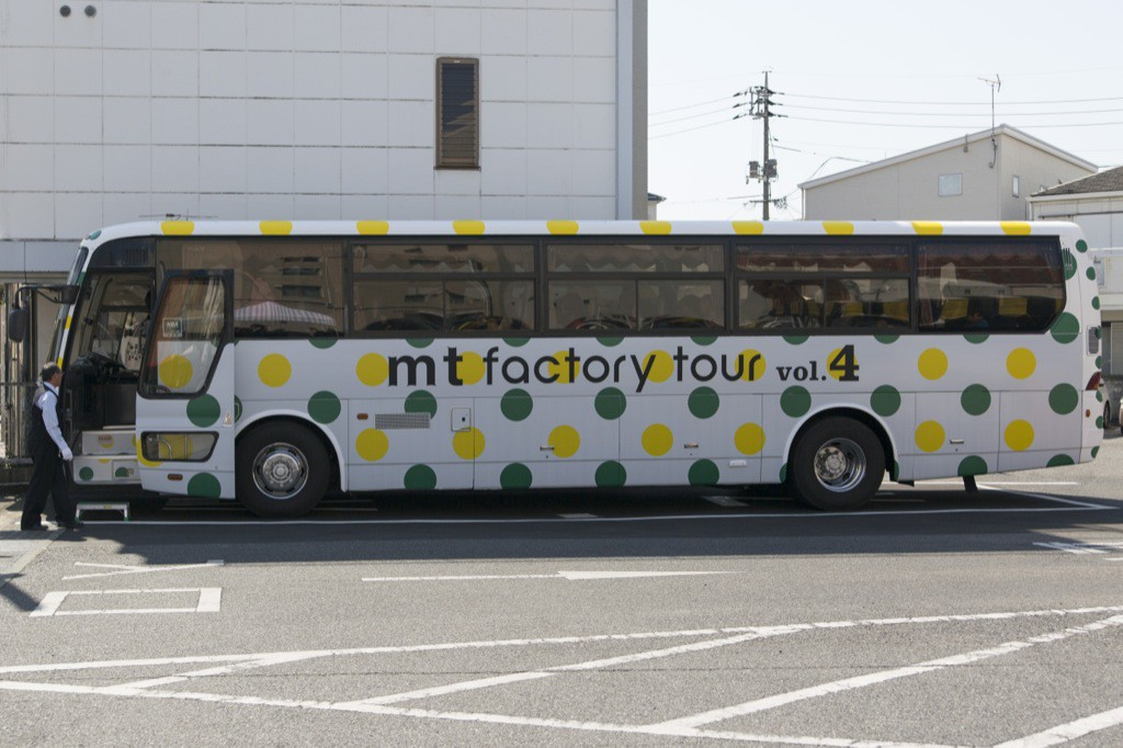 mt factory tour