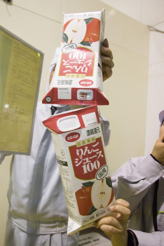 紙容器の説明
