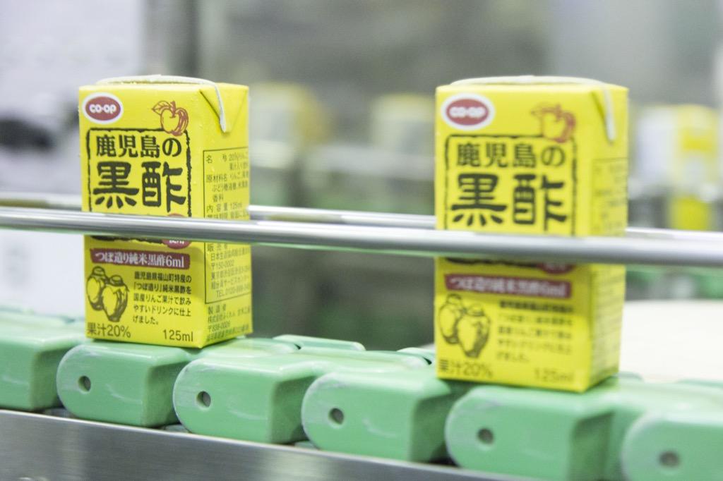 鹿児島の黒酢ドリンク