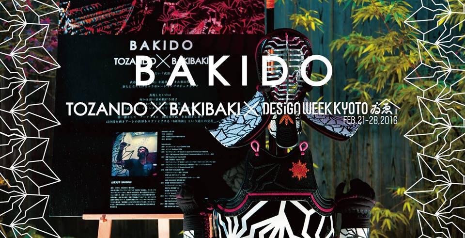 TOZANDO×BAKIBAKI 【BAKIDO】in DWK