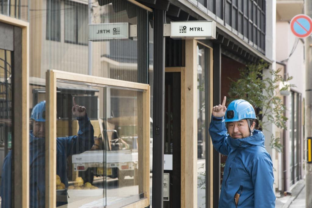 MTRL_Kyoto入り口