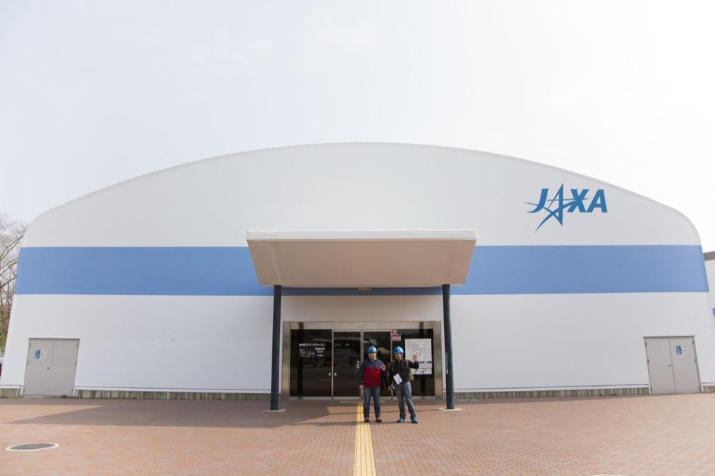 JAXAスペースドーム