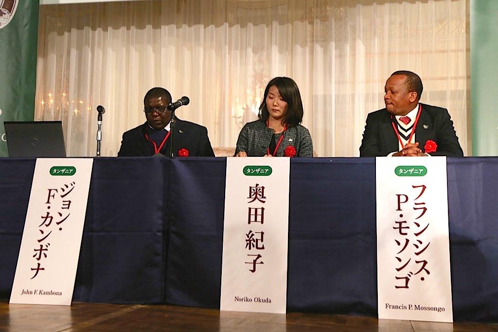 タンザニア代表の発表