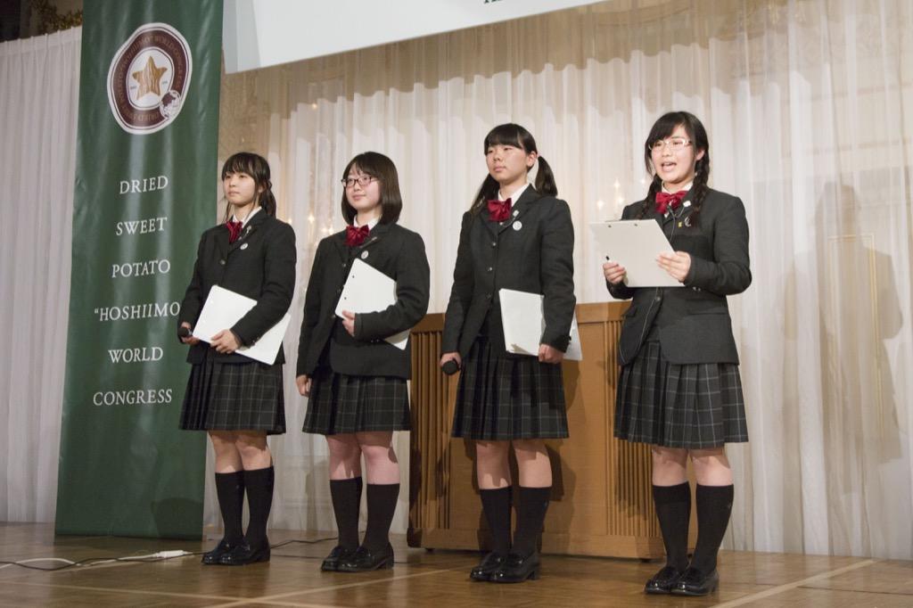 大成女子校プレゼンテーション1