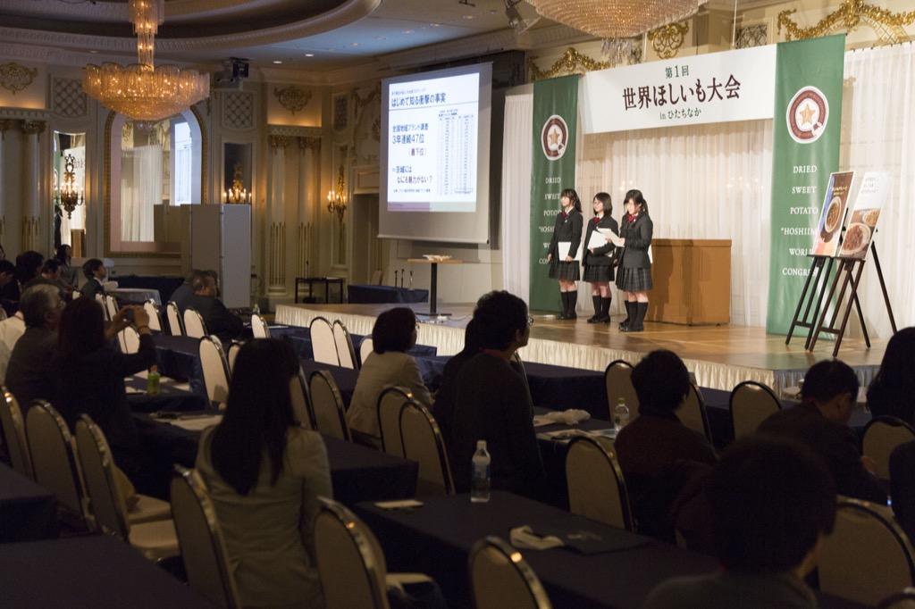 大成女子校プレゼンテーション2(事実を知る)