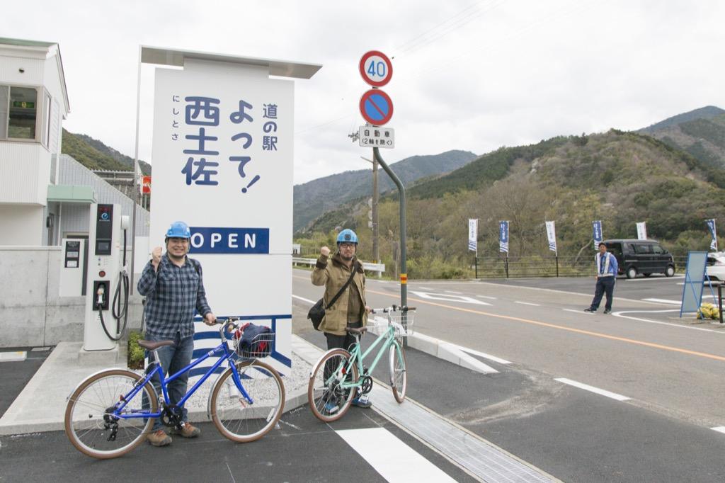 サイクリング行くぞ!