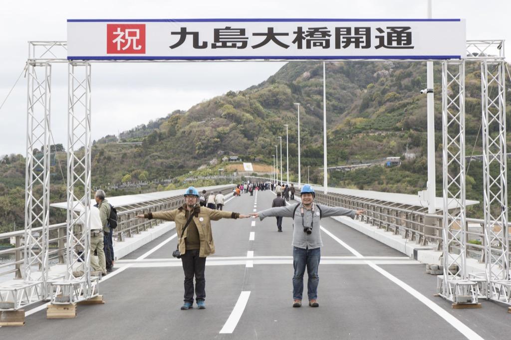 くしま大橋開通記念写真