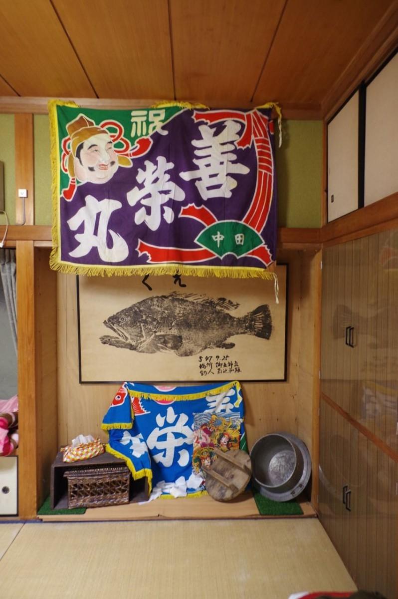 漁師の部屋