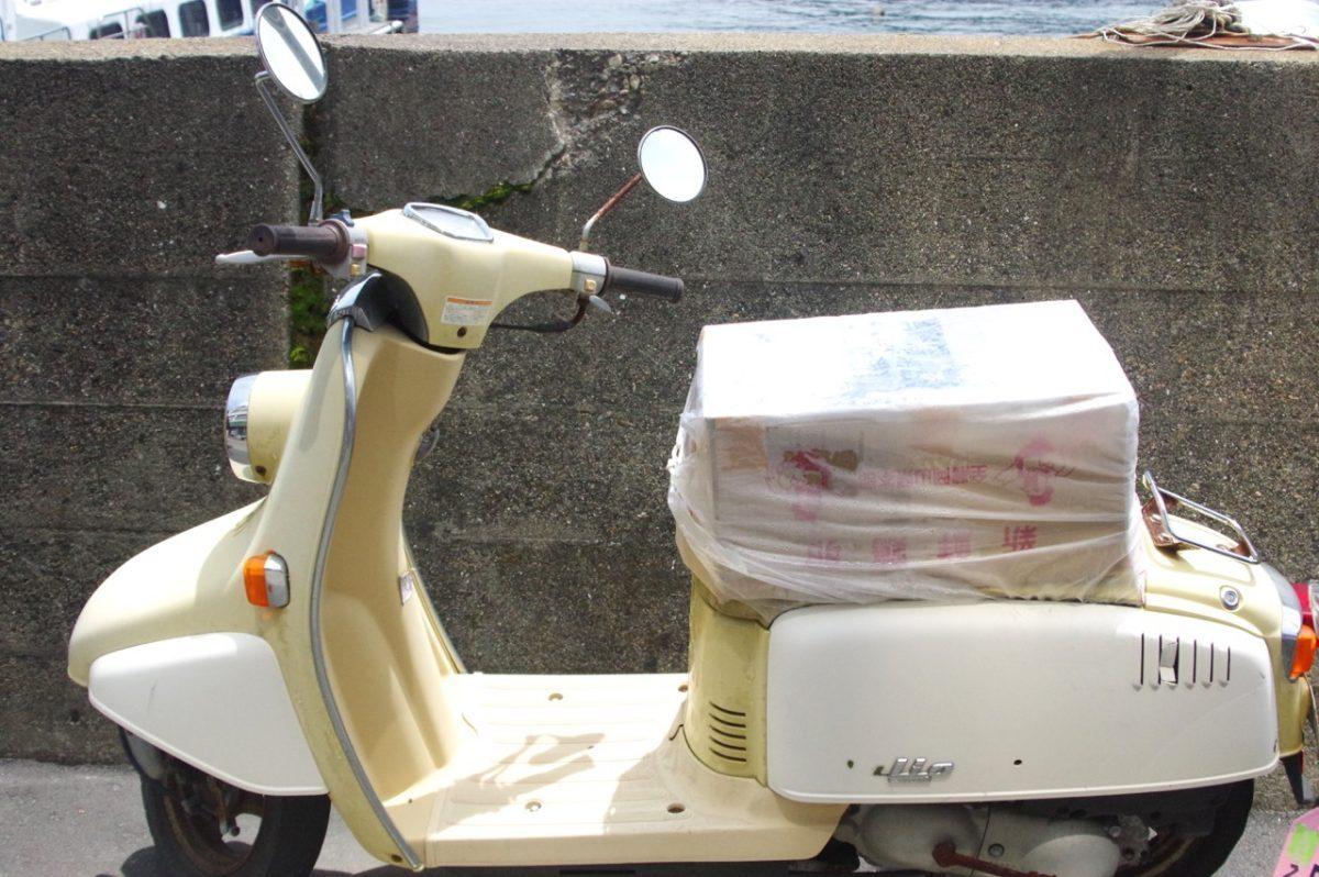 バイクのシート