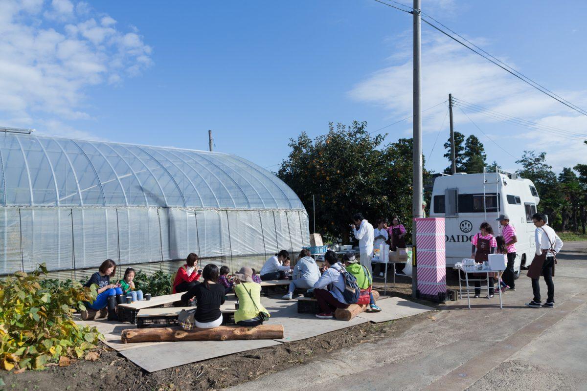 工場の祭典 樋浦農園㈫