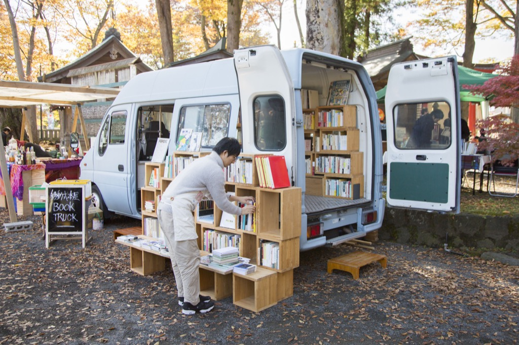 BOOKTRUCK