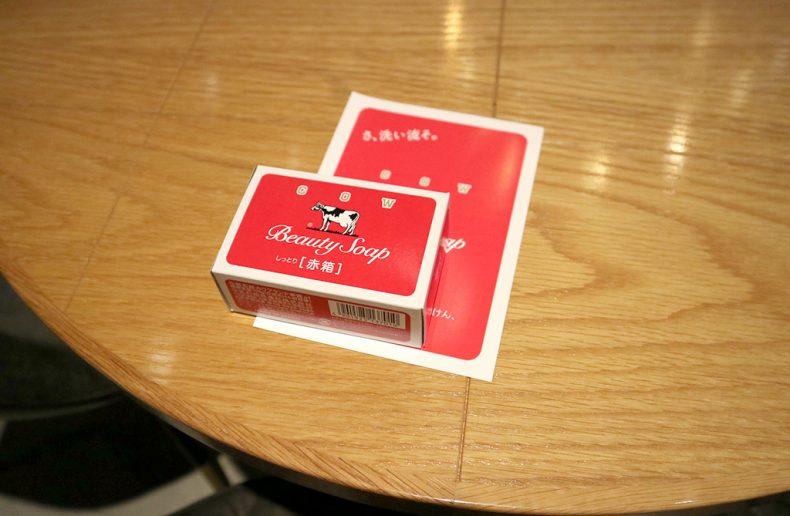 お土産の牛乳石鹸・赤箱