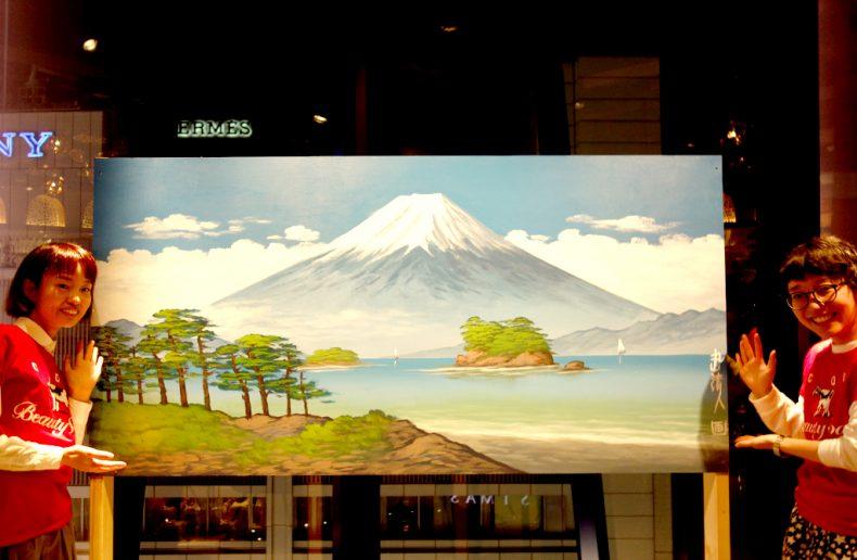 完成した丸山さんの富士山