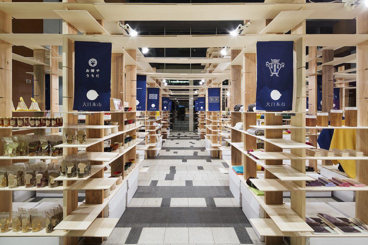 全国各地(中川政七商店)100年後の「工芸大国」を目指す、産地再生の取り組み