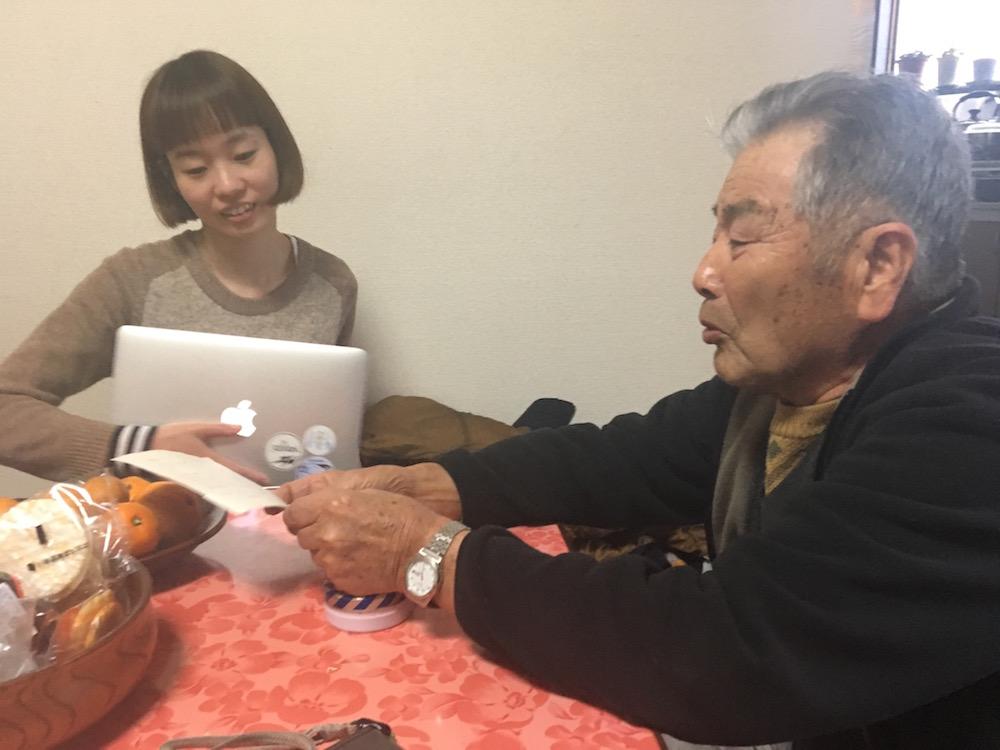 孫とじいちゃん