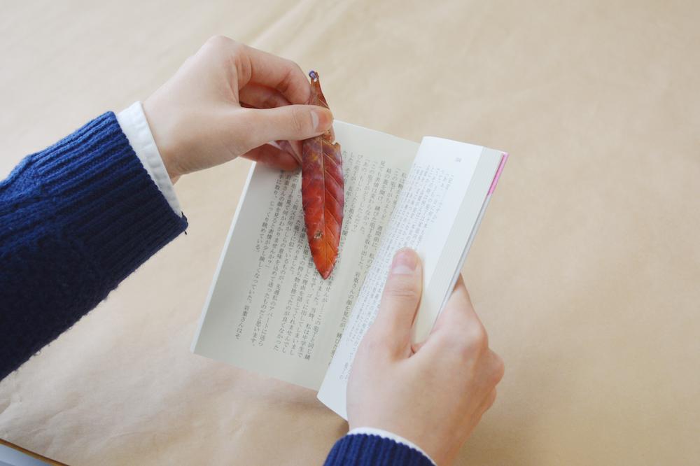 <彫金体験>木の葉のブックマークづくり