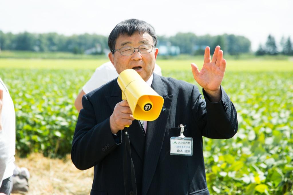 畑と山本さん