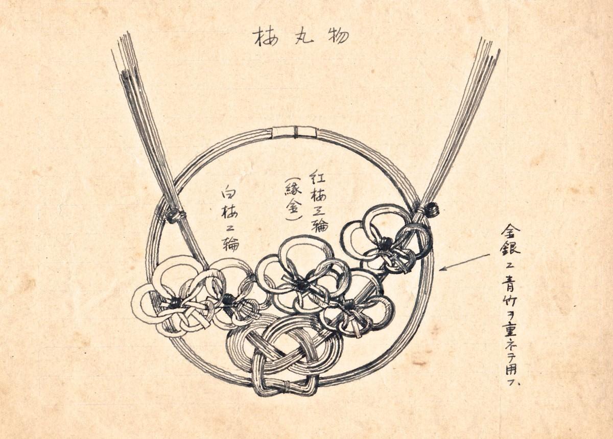 加賀水引図案集IMG_20141222_0007