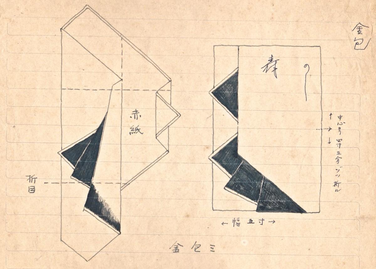 加賀水引図案集IMG_20141222_0023