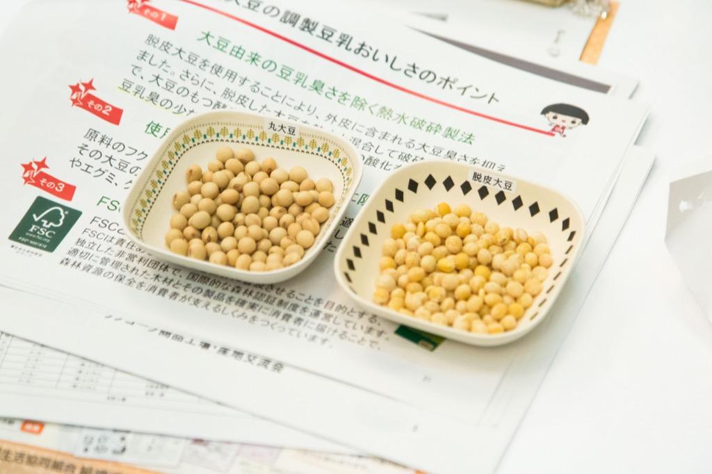 大豆の比較