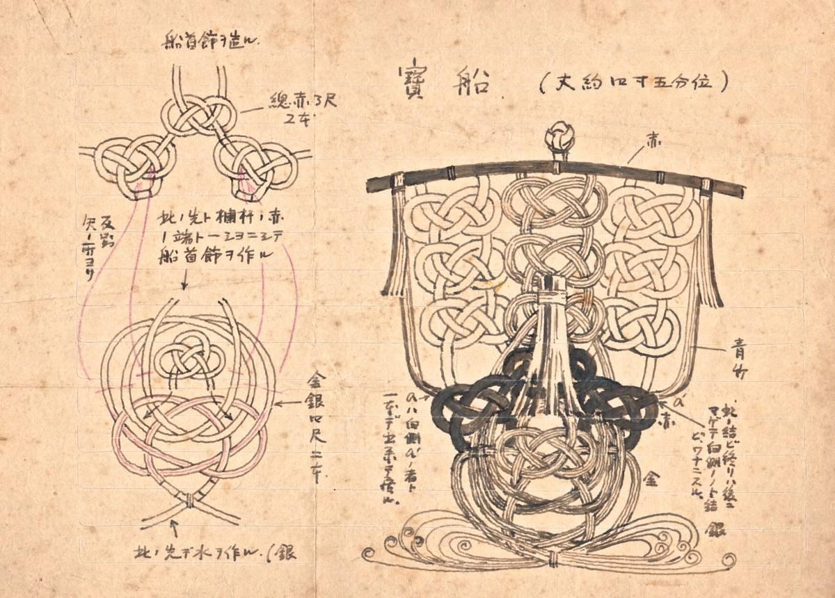 加賀水引図案集IMG_20141222_0012