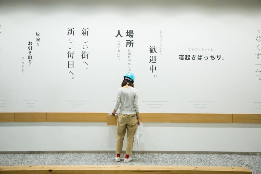 展示ホール見学風景