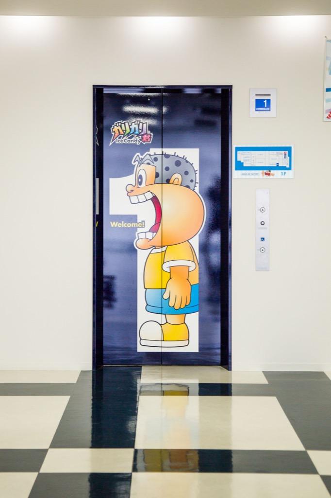 楽しい施設エレベーター