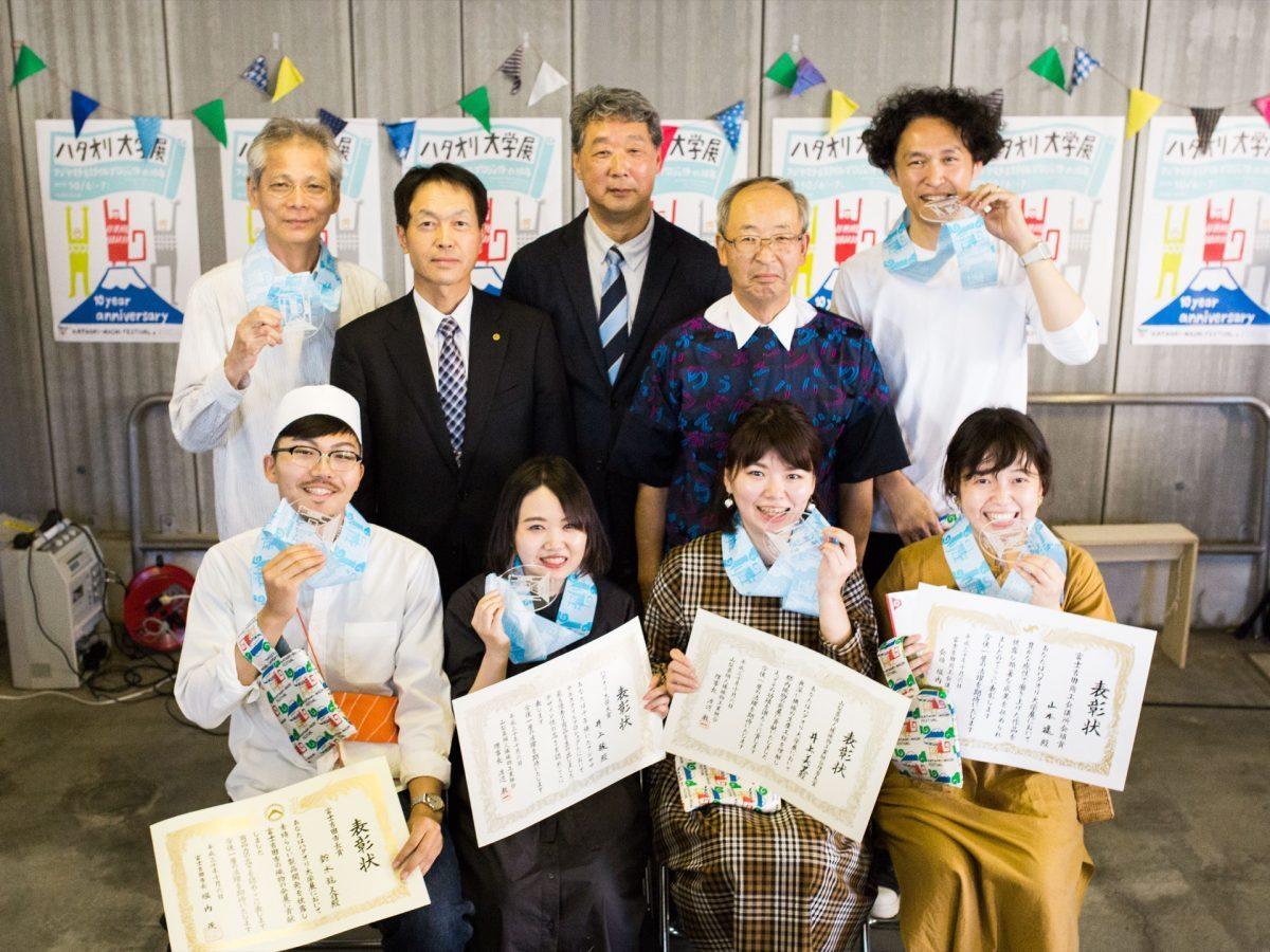 ハタオリ大学賞_集合写真