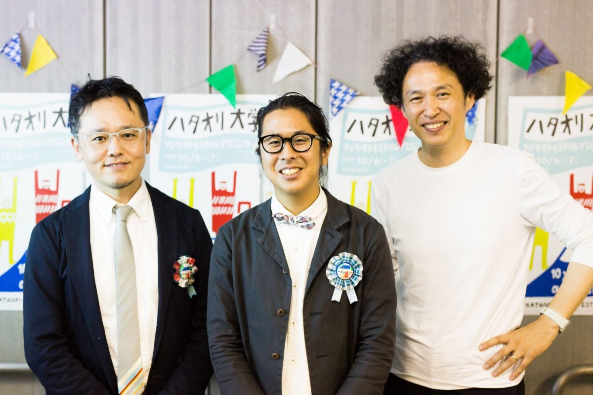 ハタフェス_五十嵐さんと高須賀さんと鈴木マサルさん