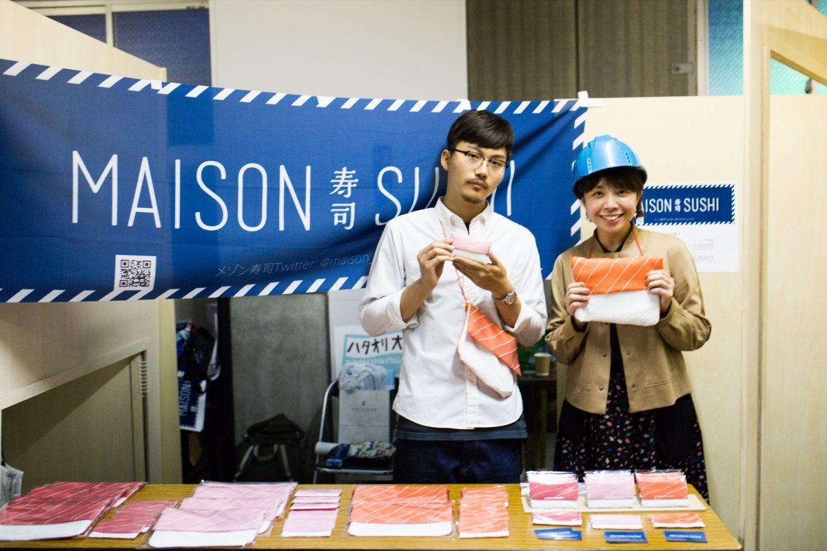 ハタフェス_ハタオリ大学_メゾン寿司と鈴木さん