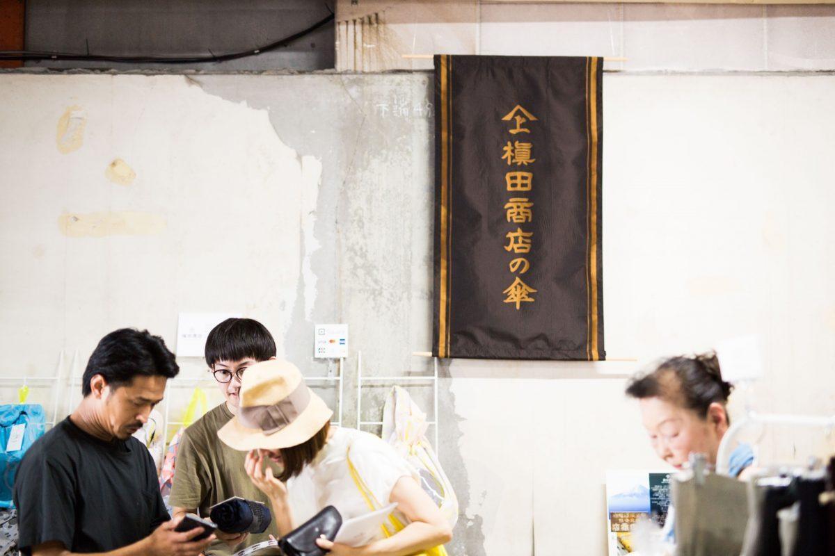 ハタフェス_槙田商店
