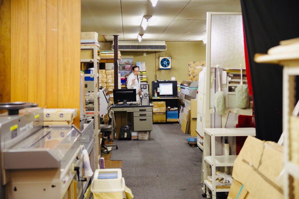 印刷会社の中3