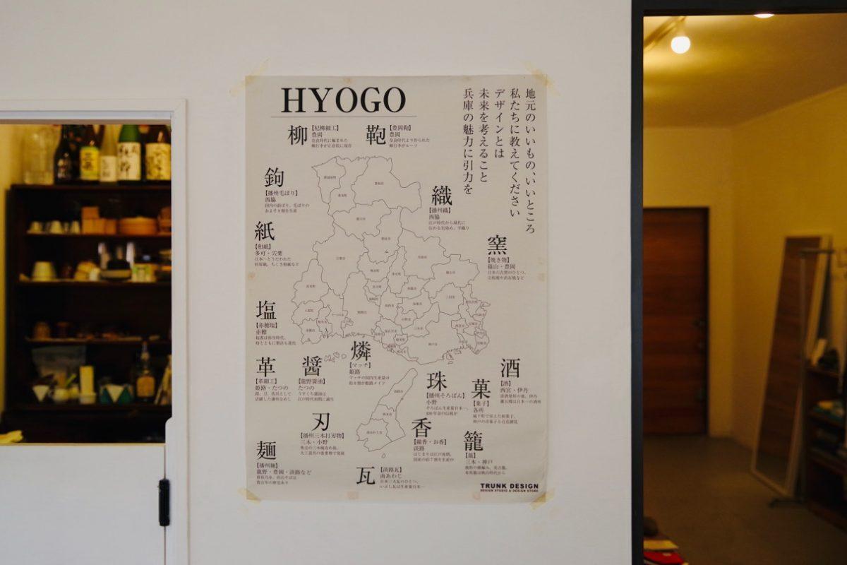 hyogoMap