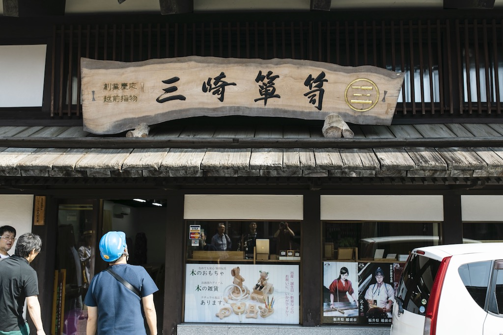 三崎タンス店看板