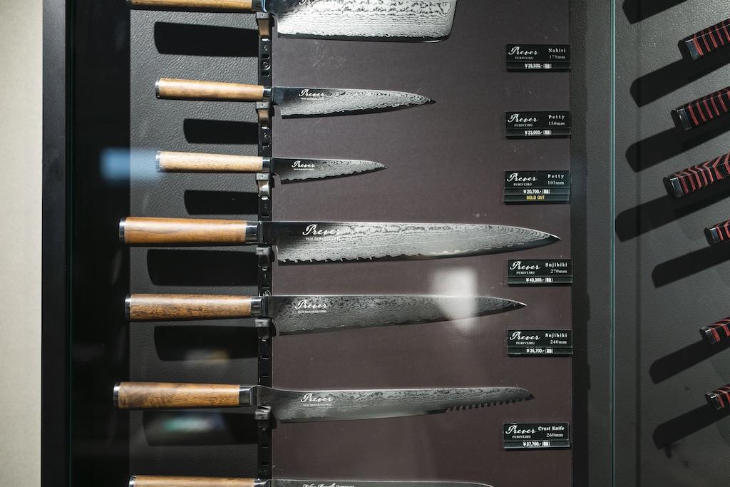 龍泉刃物製品
